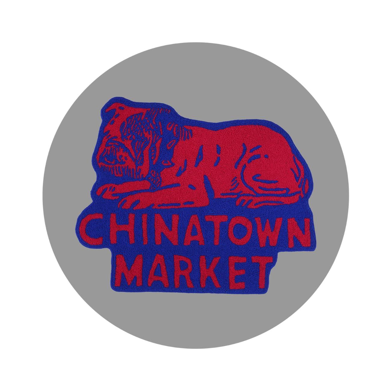 Chinatown Market Bull Dog Rug